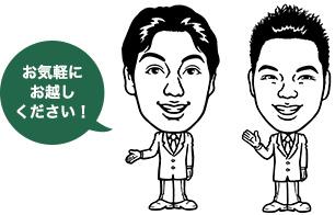栗東の事業用不動産は株式会社大生へ